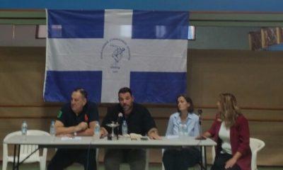 Συμβούλιο Πανελληνίου