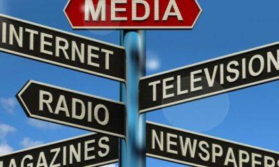 media ΜΜΕ