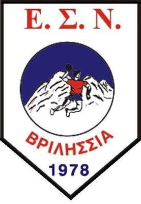 βριλησσια Logo