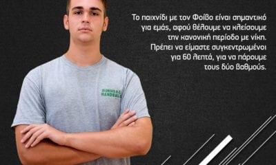 Διομηδης παπαντωνοπουλος δηλωσεις
