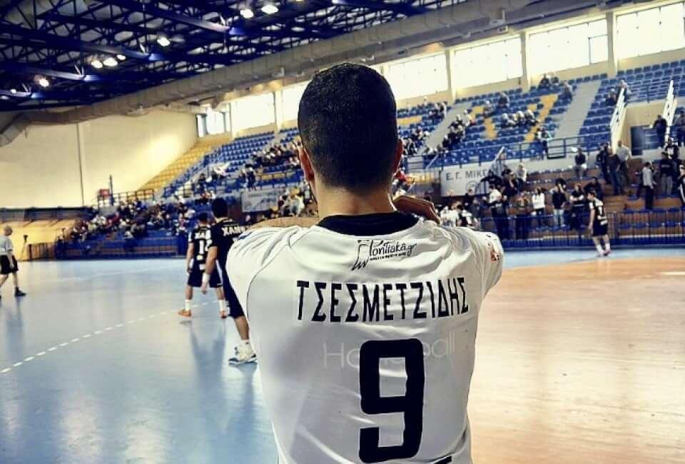 Τσεσμετζίδης