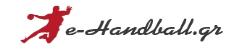 e-HandBall.gr